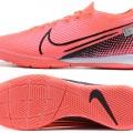 Nike Mercurial Vapor 13 Elite IC